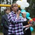 Потехина Екатерина Сергеевна